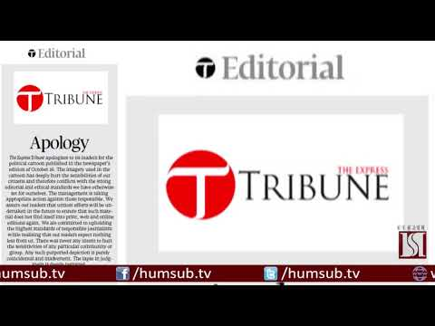 Express Tribune issues an apology on publishing Blasphemous Cartoon. HumSub TV