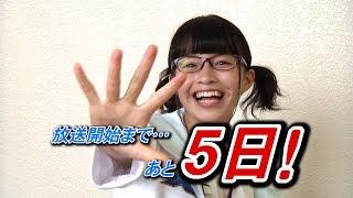 いよいよ7月14日よりテレビ東京系『新ウルトラマン列伝』にて放送がスタ...