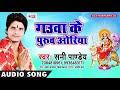 Gauwa Ke Purab Oriya ~ Sani Pandey Mata Song ~ Bhojpuri Devi Song 2018 ~ Chunari Me Sunari Bhawani