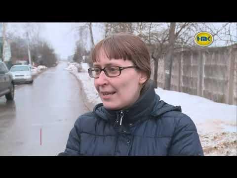 В Наро-Фоминске открылся пункт приёма старых шин