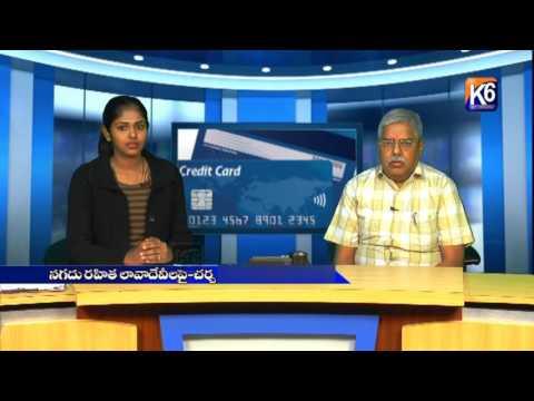 Cashless Debit Cards Pai Chacrha