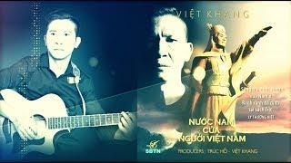 SBTN ra mắt CD đầu tiên của ca nhạc sĩ Việt Khang