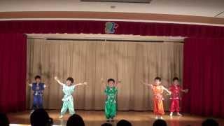 2013-12-05 幼稚園の発表会(息子編)  轟轟戦隊ボウケンジャー ED 冒険者ON THE ROAD