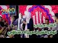 شاهد روائع ريحانه المداحين الشيخ امين الدشناوي في مدح السيده زينب ستي المشيره جميلة جدا جدا 2020