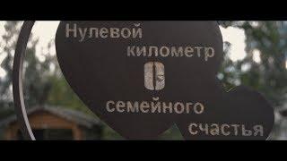М&В.14.07.2018 | Свадьба в Беларуси | Свадьба в Мозыре | Свадьба в Калинковичах   Мозырь