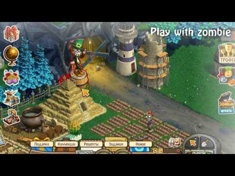 Рулетка в зомби ферме онлайн online 3d casino games
