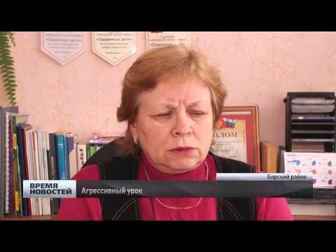 Учительница английского языка избила каблуком второклассника в Нижегородской области