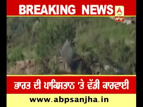 Indian army destroys Pakistani bunkers in Naushera