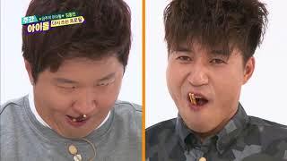 주간아이돌 (Weekly Idol) - 김종민의 다시 쓰는 프로필 (Vietnam Sub)