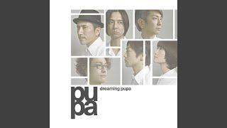 pupa - Azalea ~五月の光・君のいない道~