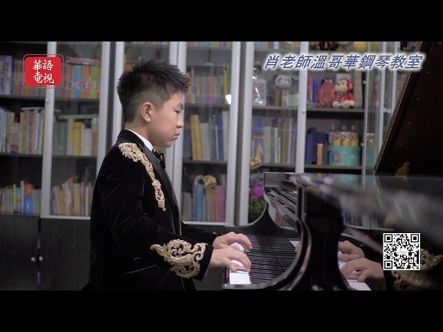 2021 全球古典音樂談|肖老師溫哥華鋼琴教室 III