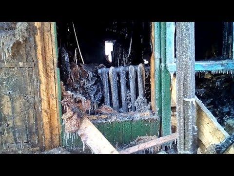 Сгоревший дом в санатории «Красный холм»