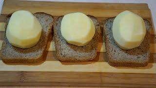 ХЛЕБ КАРТОФЕЛЬ Посмотрите что я приготовила из картошки и хлеба