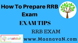 How to prepare RRB exam