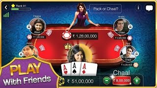 How to get (AAA) in Teen Patti Gold