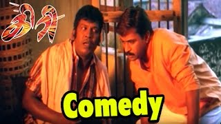 Giri | Giri full Movie Hilarious Comedy Scenes | Arjun | vadivelu Best Comedy | Bakery Comedy
