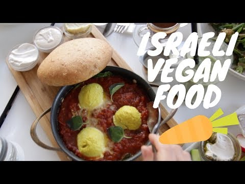 Israel Vegan tour [Vegan Breakfast]