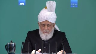 Tamil Translation: Friday Sermon 8 December 2017