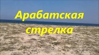 видео Песчаные пляжи Краснодарского края, там где самое чистое море