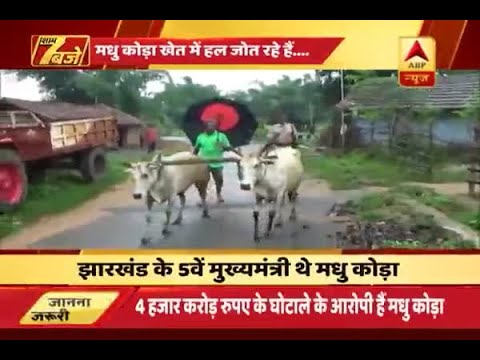 Jharkhand's fifth CM Madhu Koda does farming to aware people about farmers and their probl