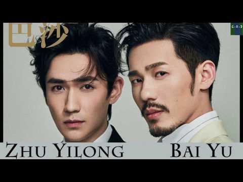 TOP DRAMAS Zhu Yi Long !