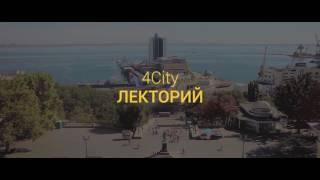 4City — городское пространство