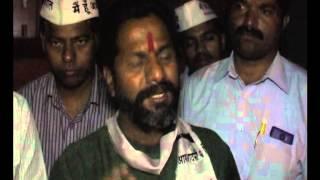 Maruti Bhapkar, AAP || Maval, Maharashtra