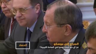 مساعٍ روسية لتعزيز دور موسكو في ليبيا