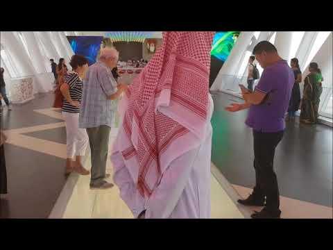 اطار دبي    Dubai Frame United Arab Emirates