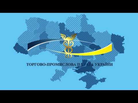 официальный сайт тпп украины бланки заявления форс мажора