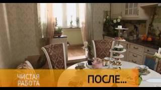 «Чистая работа» - Кухня в английском стиле(Кухня в английском стиле., 2011-12-20T13:51:38.000Z)