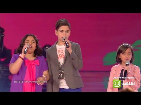 عيشي الحكاية- مواهب The voice Kids- النهائيات