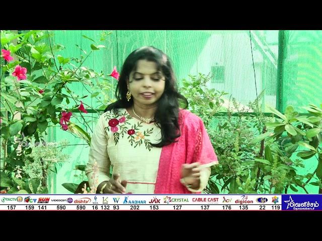 En Veetu Thottathil - Epi - 231 | Terrace-and-Roof Gardening | Videos | Velicham Tv Entertainment