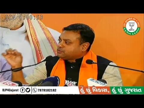 BJP Gujarat - live