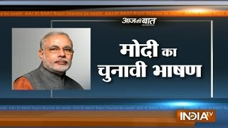 Aaj Ki Baat with Rajat Sharma - 11th September, 2015 - India TV