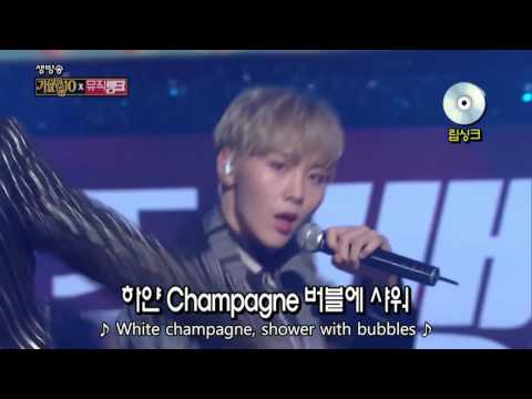 "one hour of seungkwan's ""baby i'll be"""