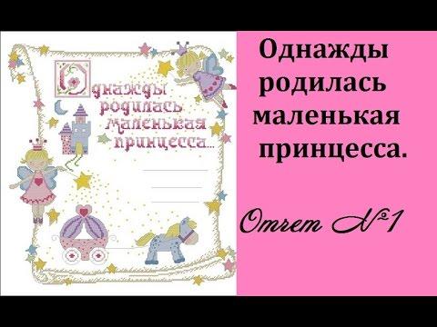 Сказка Принцесса Жасмин СказкиВсемРу