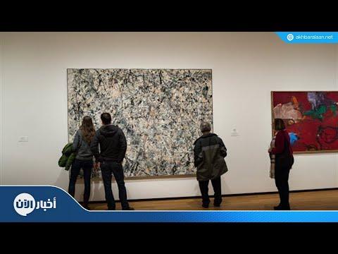 افتتاح المعرض الدولي الكبير للفن المعاصر في باريس  - نشر قبل 2 ساعة