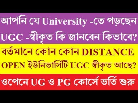 UGC RECOGNITION OPEN & DISTANCE UNIVERSITY'S LIST 2018-19 AND ONWARDS