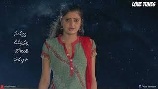 Nuvvala dooranga female heart touching song for telugu WhatsApp status