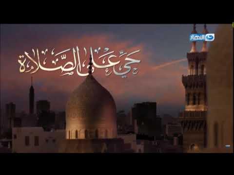 Azan (المغرب) From Al Nahar TV, Egypt