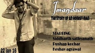 Imandaar - The story of an honest man