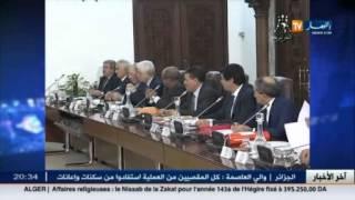 بوتفليقة يطالب السلطات العمومية بتوضيح خطورة الأزمة التي بها البلاد