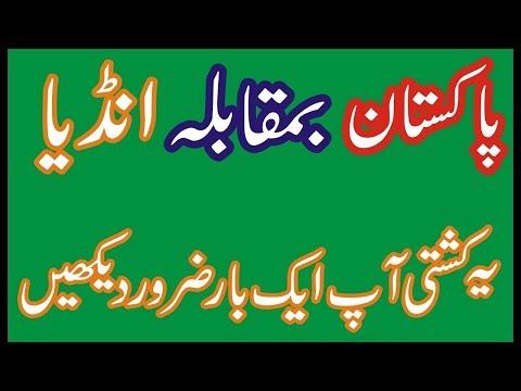 Baixar Azeem Maherali - Download Azeem Maherali | DL Músicas