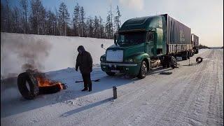 Американский грузовик  в России - ответы на вопросы о американских грузовиках