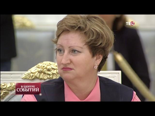 В центре событий с Анной Прохоровой, 23.06.17