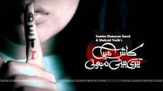Kash Main Teri Beti Na Hoti Drama Title Song OST