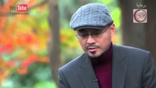 لماذا تأثر ياباني بالقرآن أول مرة؟ مؤثر #بالقرآن_اهتديت٢ ح١٣ From Buddhism to Translating the Quran