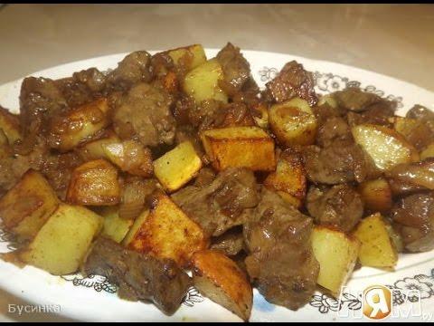 Как вкусно приготовить говяжью печень Обалденная печенка от Ивана!