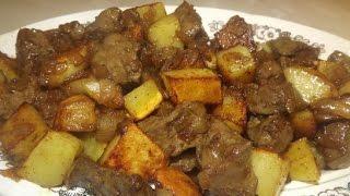 Говурма из печени  Азербайджанская кухня